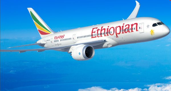 Ethiopian Airlines Travel Insurance | AARDY.com