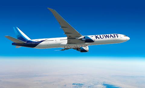 Kuwait Airways Travel Insurance | AARDY.com