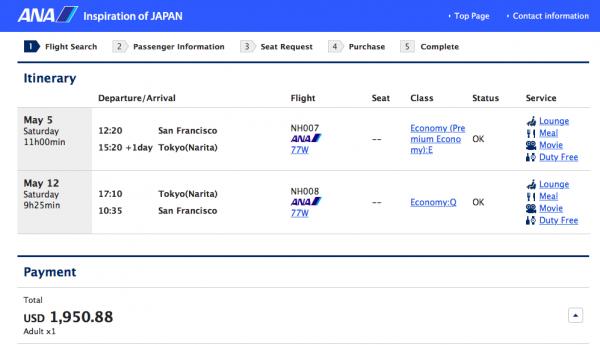 ANA Travel Insurance - $1,950 SFO - NRT | AARDY.com