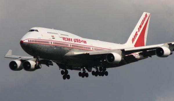 Air India Travel Insurance | AardvarkCompare.com