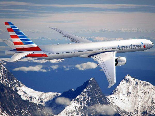 American Airlines Flight Insurance | AARDY.com