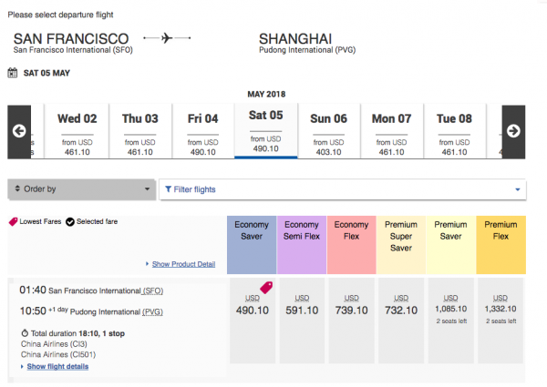 China Airlines Travel Insurance Economy Options $490 - $1332 Each way | AARDY.com
