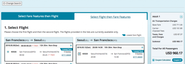 Korean Air Flight Insurance - $960 Economy SFO - ICN | AARDY.com