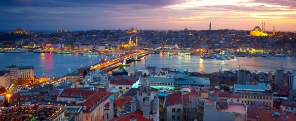 Turkish Airlines Travel Insurance - Istanbul | AARDY.com