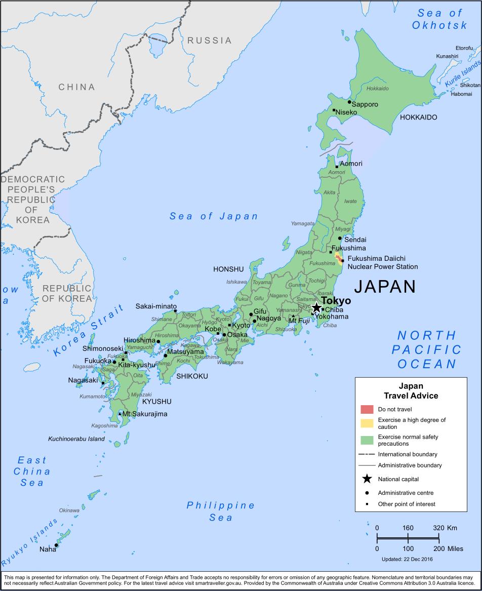 Japan-Travel-Insurance | AardvarkCompare.com