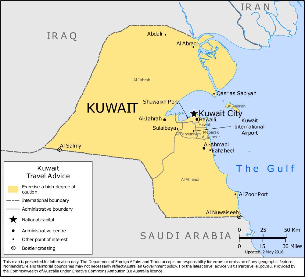 Kuwait-Travel-Insurance | AARDY.com