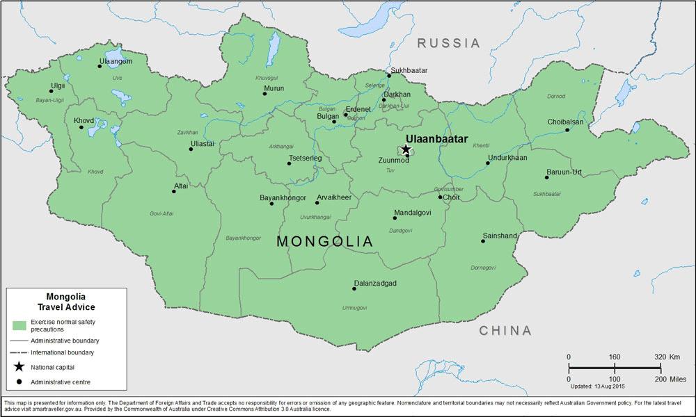 Mongolia-Travel-Insurance | AARDY.com