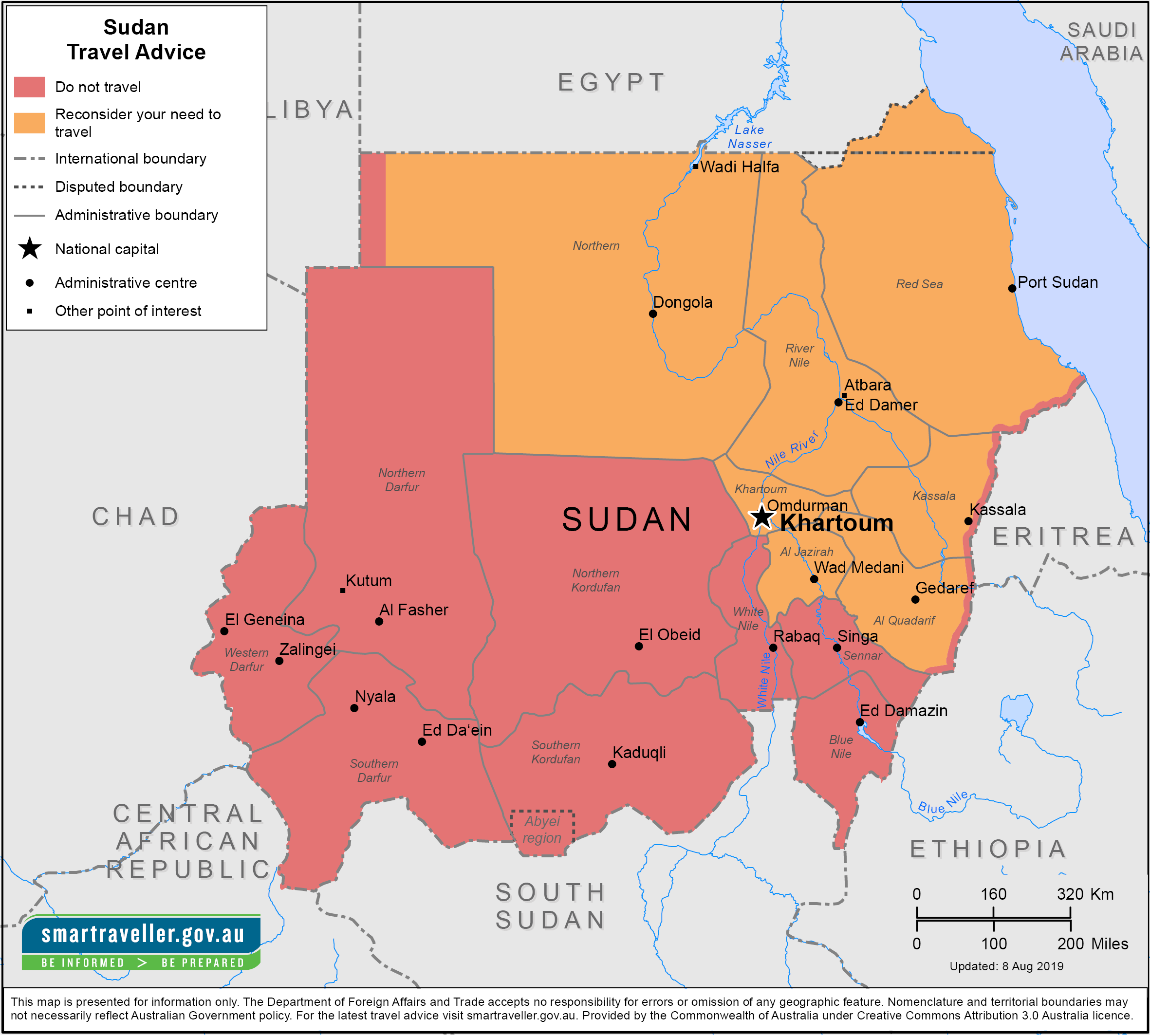Sudan-Travel-Insurance | AARDY.com
