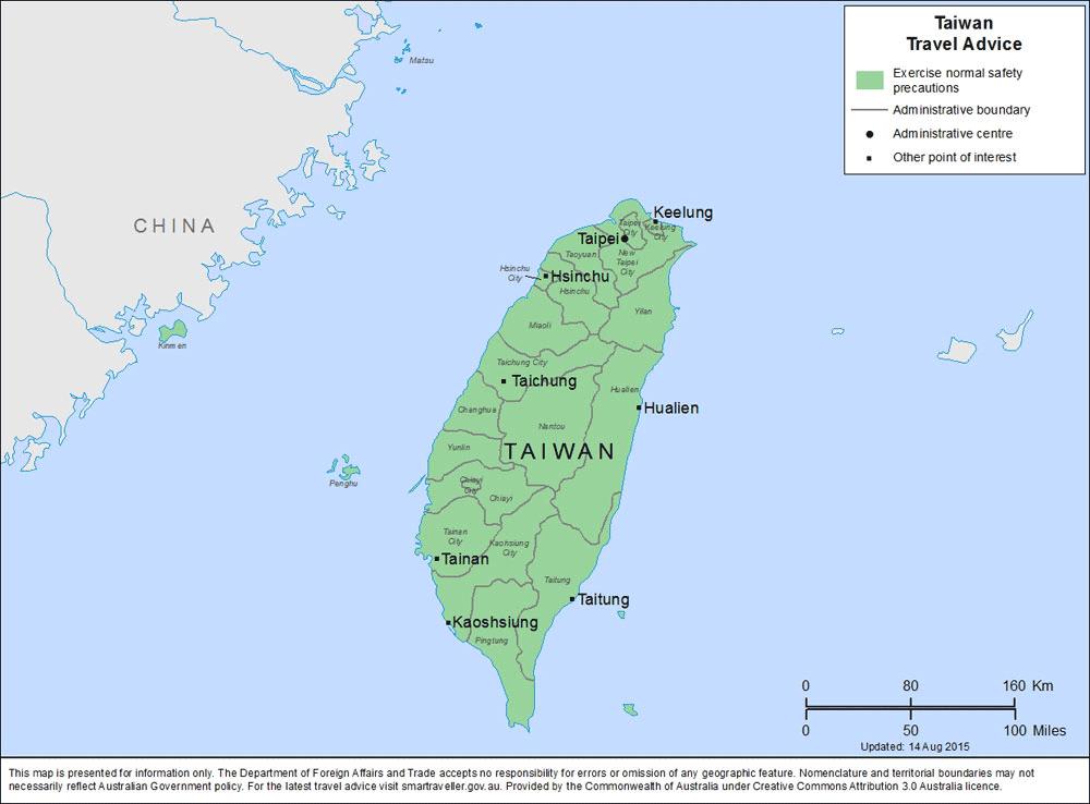 Taiwan-Travel-Insurance   AARDY.com