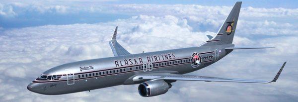 Alaska Airlines Travel Insurance | AardvarkCompare.com