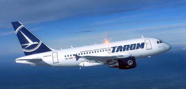 Tarom Air Travel Insurance   AardvarkCompare.com