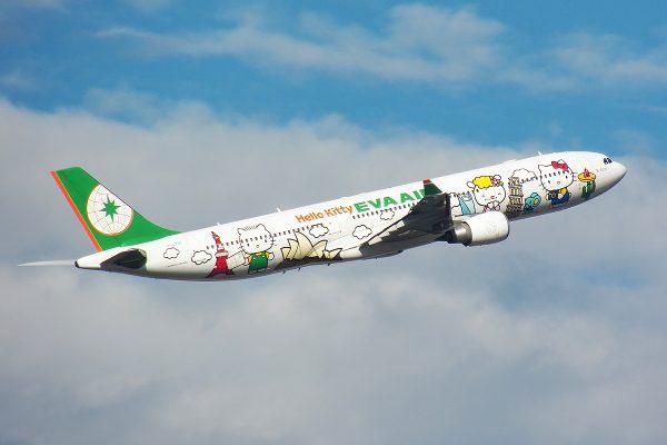EVA Air Travel Insurance | AardvarkCompare.com