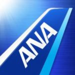 ANA Travel Insurance | AardvarkCompare.com