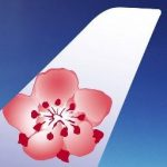 China Airlines Travel Insurance | AardvarkCompare.com