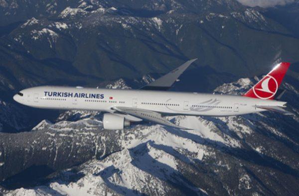 Turkish Airlines Travel Insurance   AardvarkCompare.com