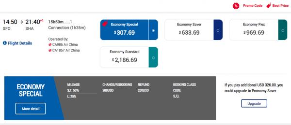 Air China Travel Insurance Economy $307 - $2,186 | AardvarkCompare.com