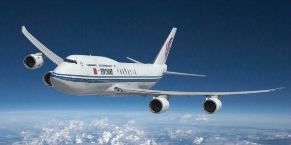 Air China Travel Insurance | AardvarkCompare.com