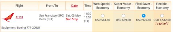 Air India Travel Insurance $544 - $1,542 | AardvarkCompare.com