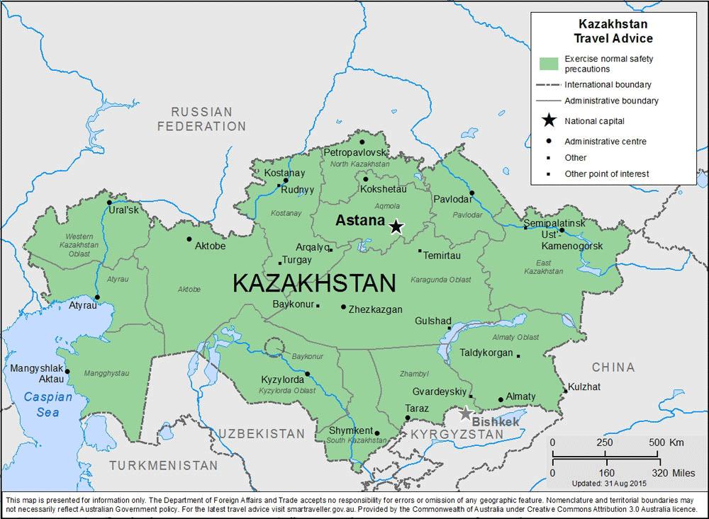 Kazakhstan-Travel-Insurance | AardvarkCompare.com